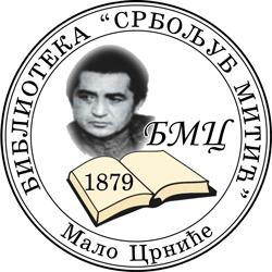 """Дигитална библиотека """"Србољуб Митић"""" Мало Црниће"""