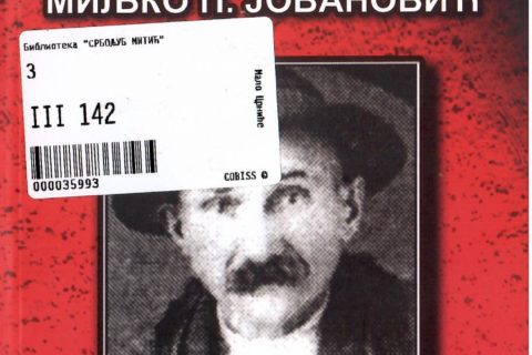 МЛАВСКИ ВИТЕЗ  МИЉКО П. ЈОВАНОВИЋ