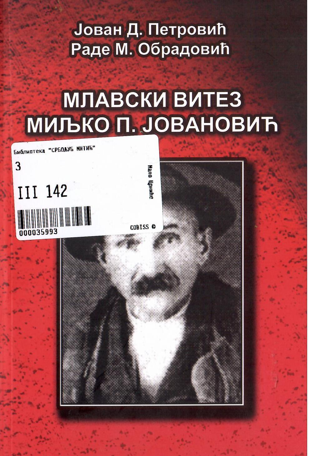 МЛАВСКИ ВИТЕЗ МИЉКО Ш. ЈОВАНОВИЋ Корице књигe