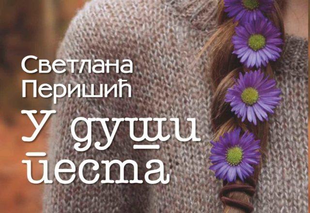KORICA # Svetlana Perisic u dusi pesma korica